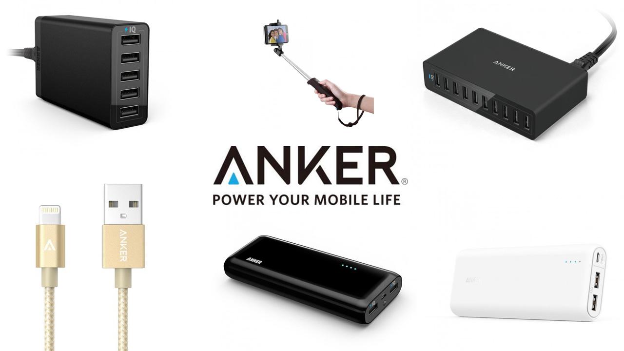 本日最終日、ANKER「Winter Sale」でモバイルバッテリーや急速充電器が最大17%オフ