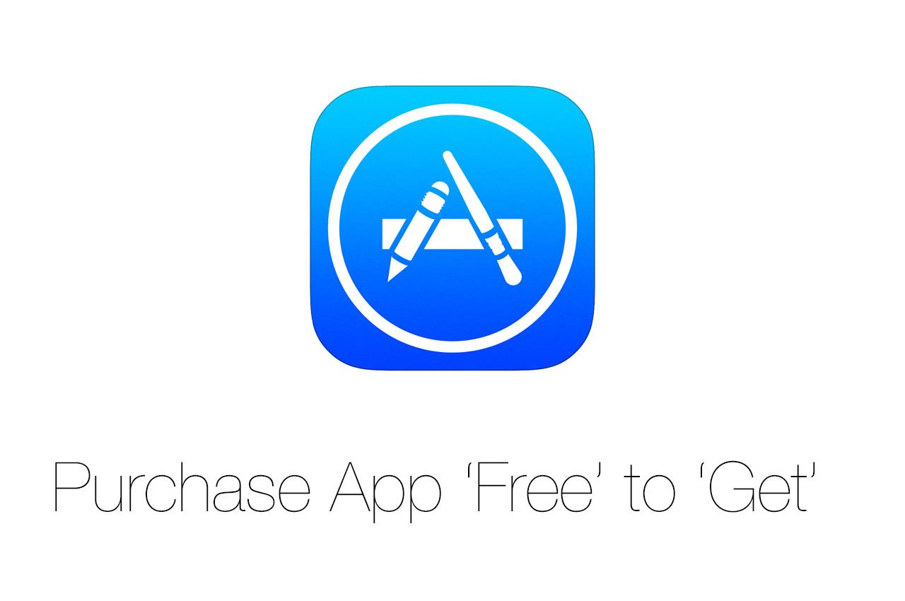 アップル、無料アプリのダウンロードボタンを「無料」から「入手」に変更