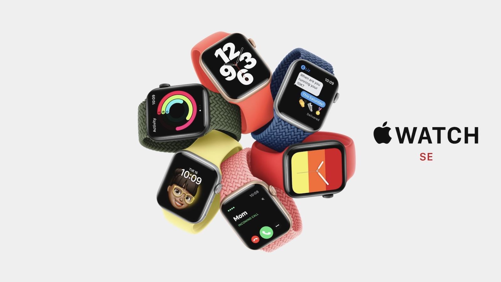 「Apple Watch SE」発表。発売日・価格・新機能まとめ
