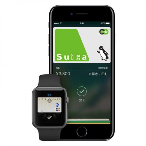 アップルCEO、来日中にiPhoneでSuicaを利用。Apple Payの国内スタート目前か