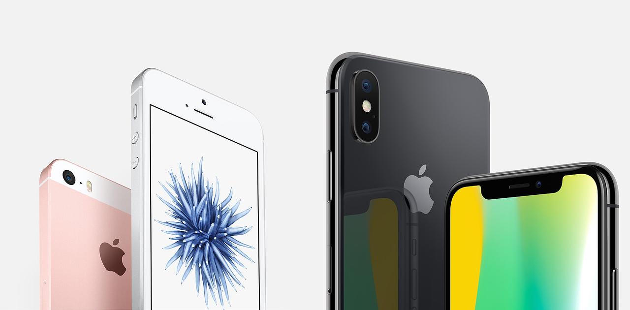 Apple、新型iPhone発売後にiPhone X/iPhone SEの販売終了か