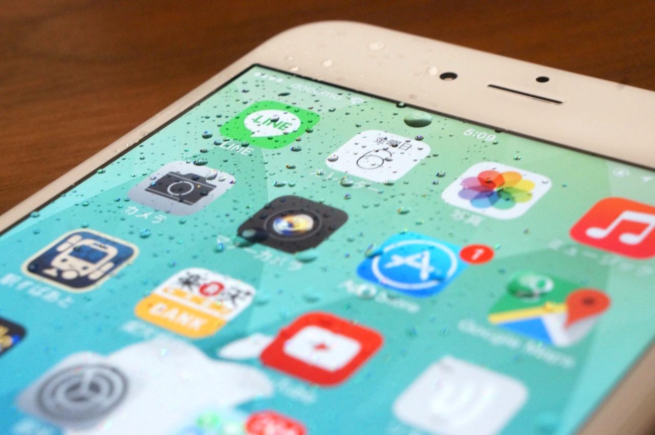 アップル、防水加工の特許を出願——iPhoneのデザイン性を損なわない方法とは