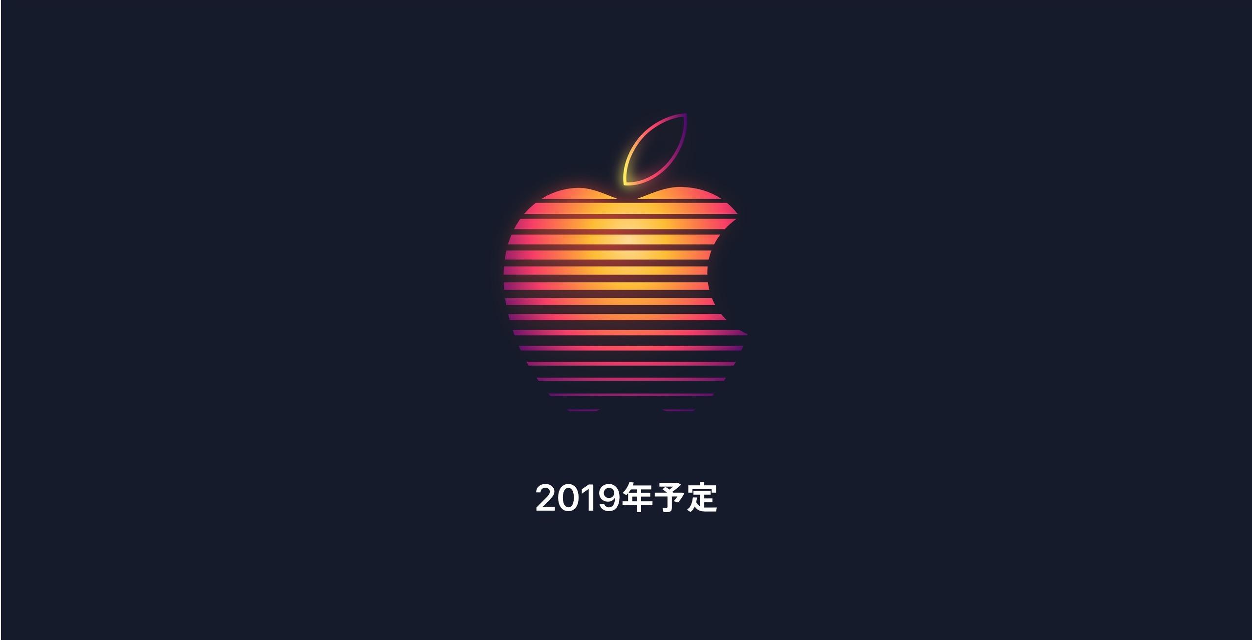 Apple福岡、9月下旬に移転オープン。年末にはもう1店舗