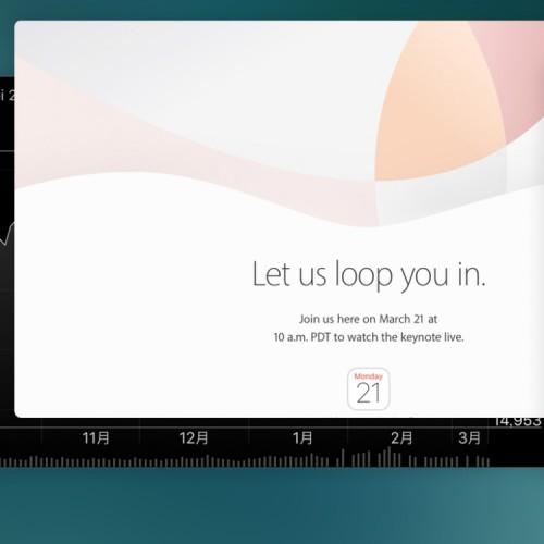 アップル、アプリの終了→電池持ち向上説を完全否定