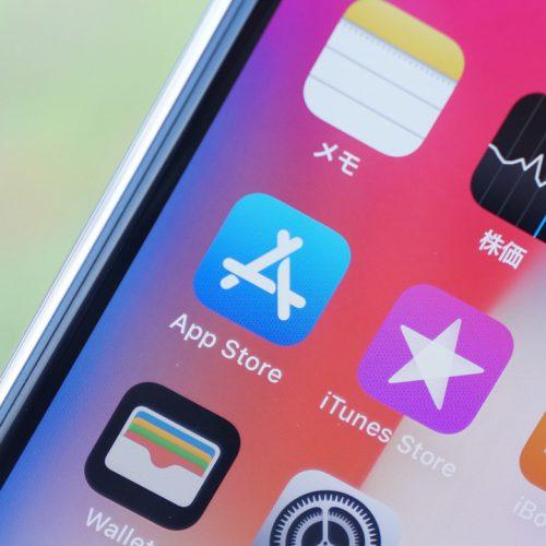 Apple、ガチャ課金の確率表示を義務化