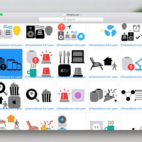 Apple、「Home Pod」発売間近。マルチユーザーにも対応か