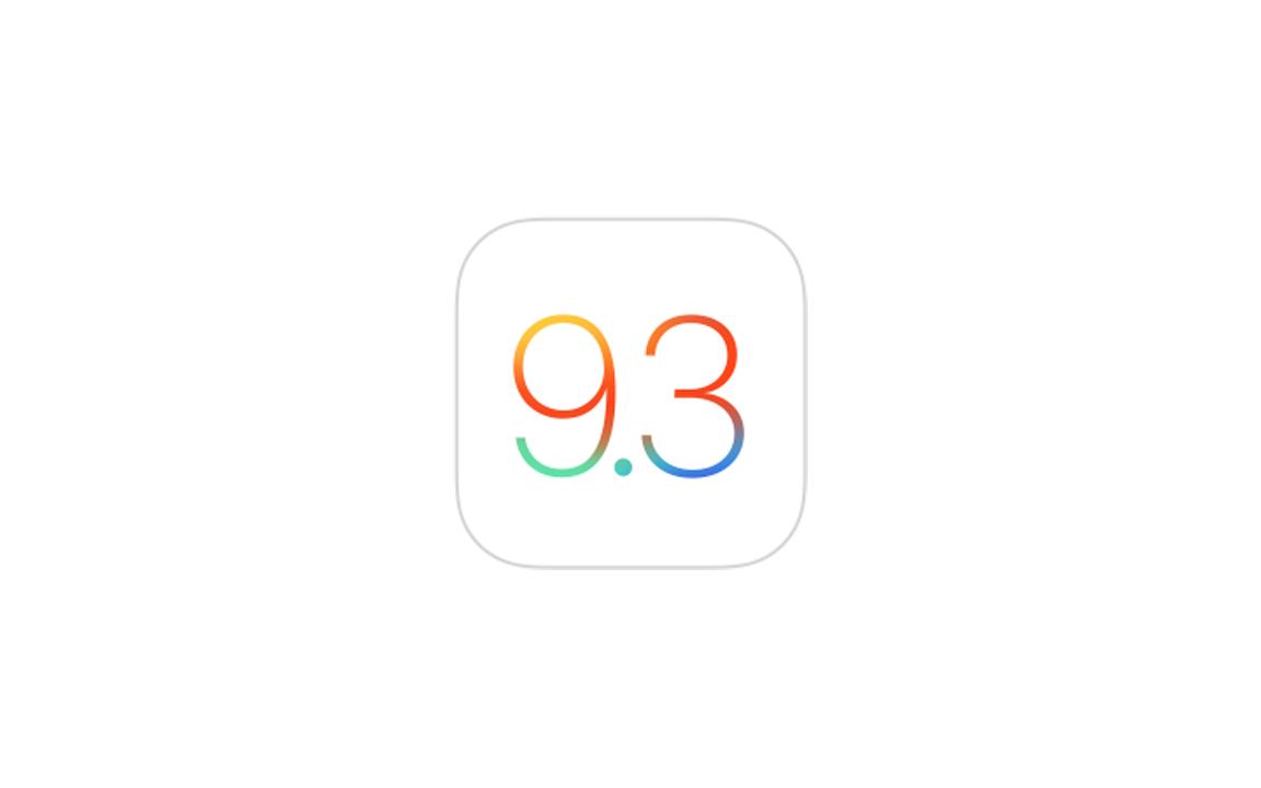iOS 9.3.2が再配信、iPad Proの文鎮化に対応