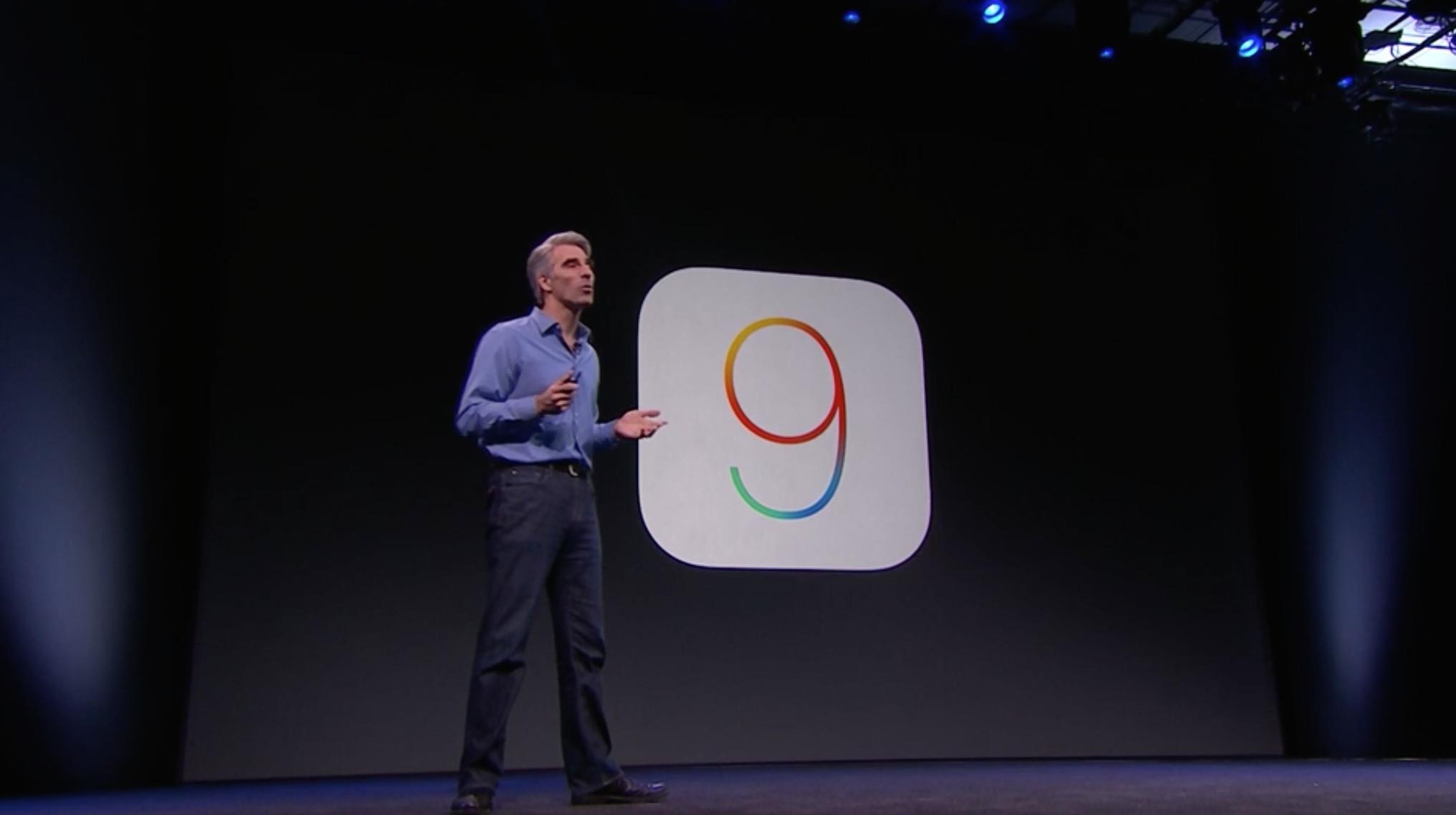 アップル、iOS 9を発表。アップデートの配信は今秋――iPhone 4sも対応