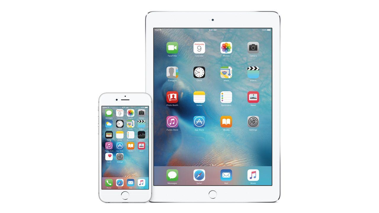 アップル、iOS 9で夜間の自動OSアップデートに対応
