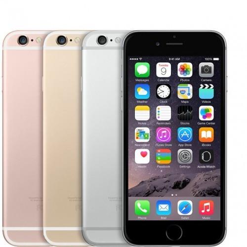 アップル、iPhone 6sを9月10日に発表、発売日は9月18日か