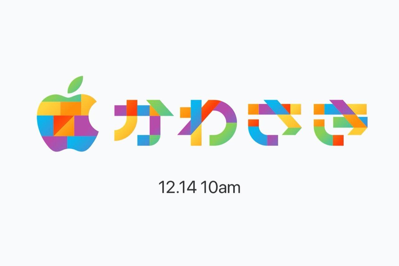 Apple川崎、オープン日に新トートバッグなど記念品を先着で配布