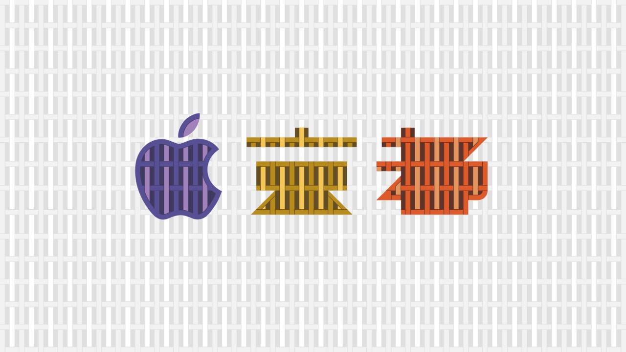 速報:「Apple京都」が8月25日(土)オープン。場所は京都ゼロゲート1F