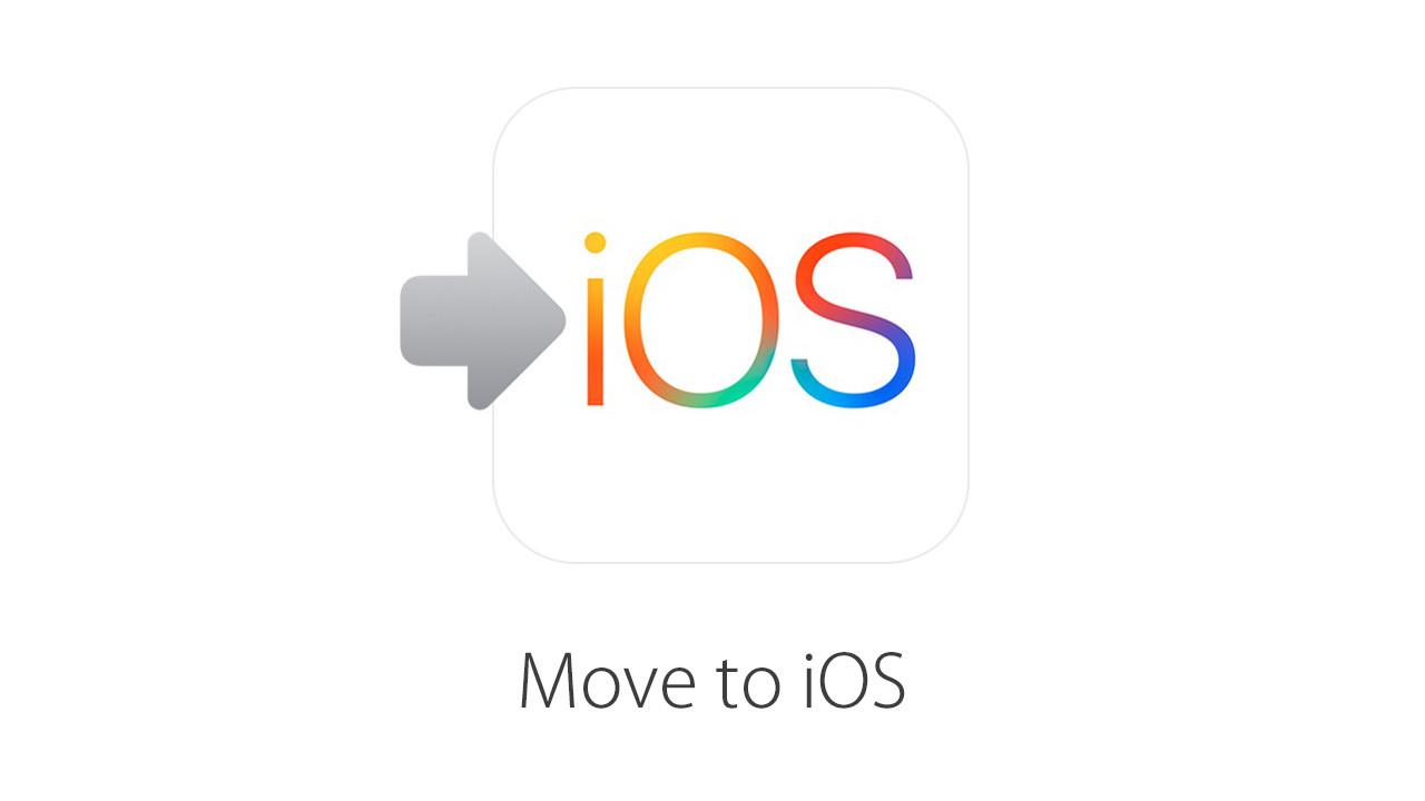 アップル、AndroidからiPhoneの移行アプリ「Move to iOS(iOSに移行)」を公開