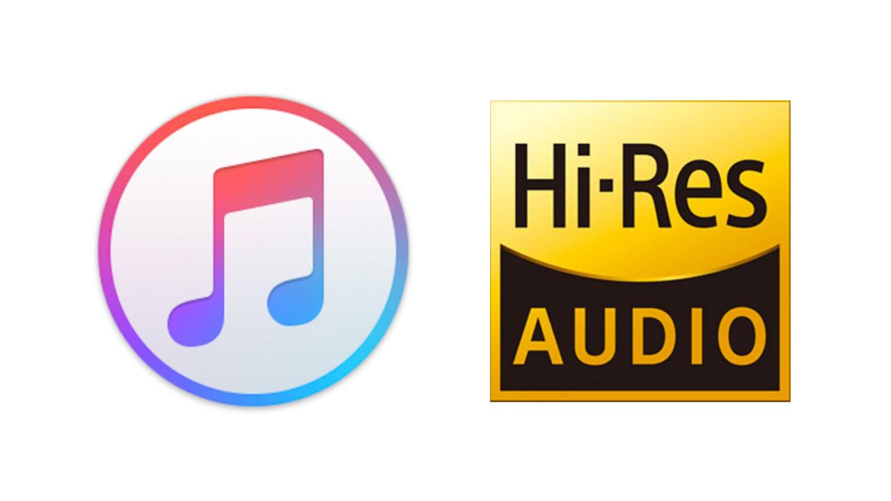 CD超の高音質、「Apple Music」でハイレゾ音源を配信か