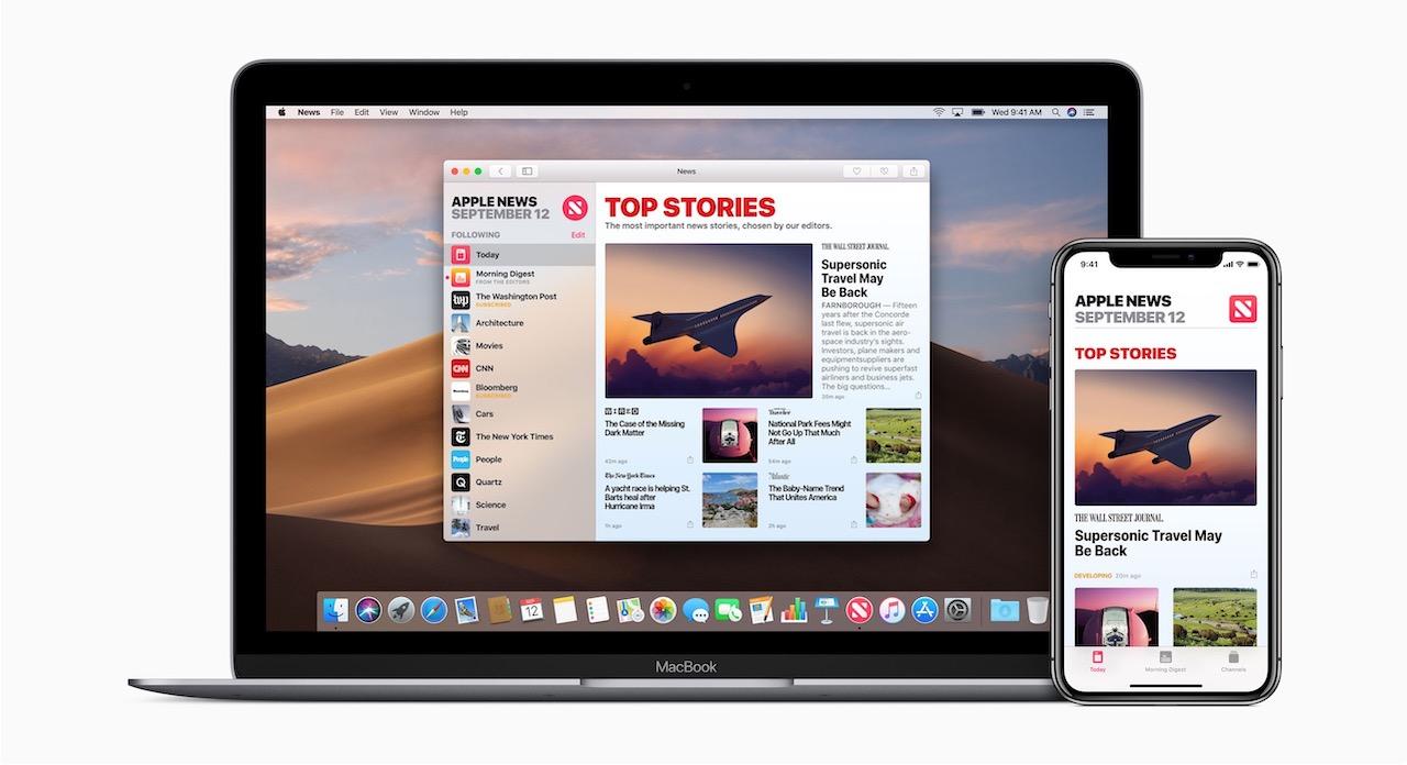Apple、雑誌読み放題サービス「Apple News Magazine」発表へ〜iOS/Macに対応