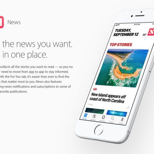 Apple、Newsアプリで定期購読サービス提供か。日本対応はまだ先に?
