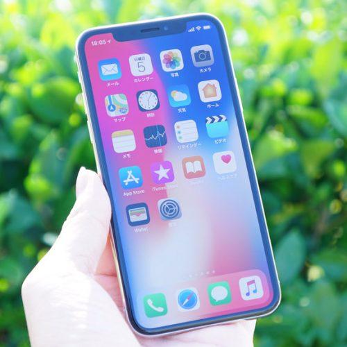 次世代iPhone、触れずに操作できる曲面ディスプレイを搭載か