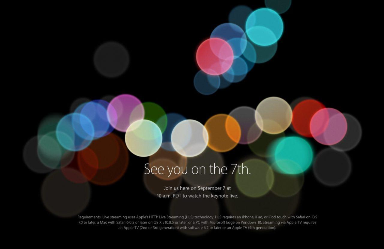 アップル、9月7日にiPhone 7発表へ。スペシャルイベントの開催を告知