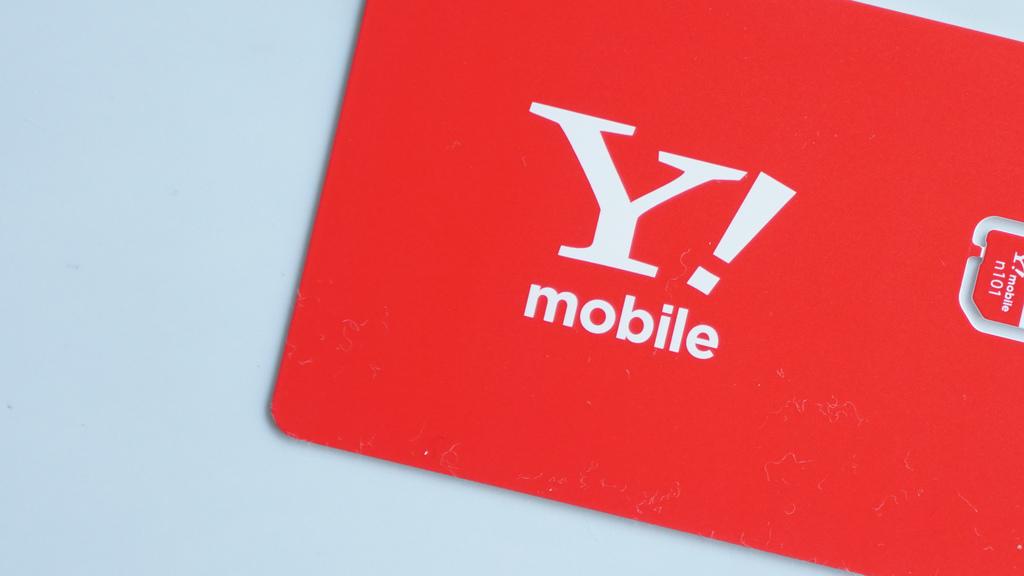 Apple公式サイトで「Y!mobile SIMカード」の取扱開始。0円表記も手数料が必要