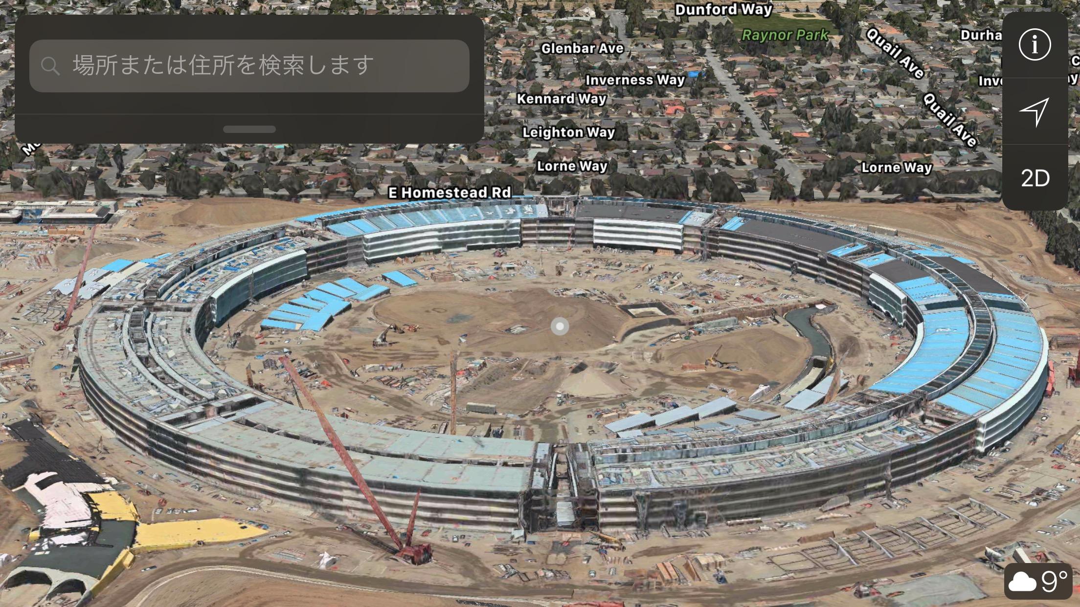 「マップ」アプリにAppleの新社屋とジョブズシアターの3D写真や衛星写真が登場
