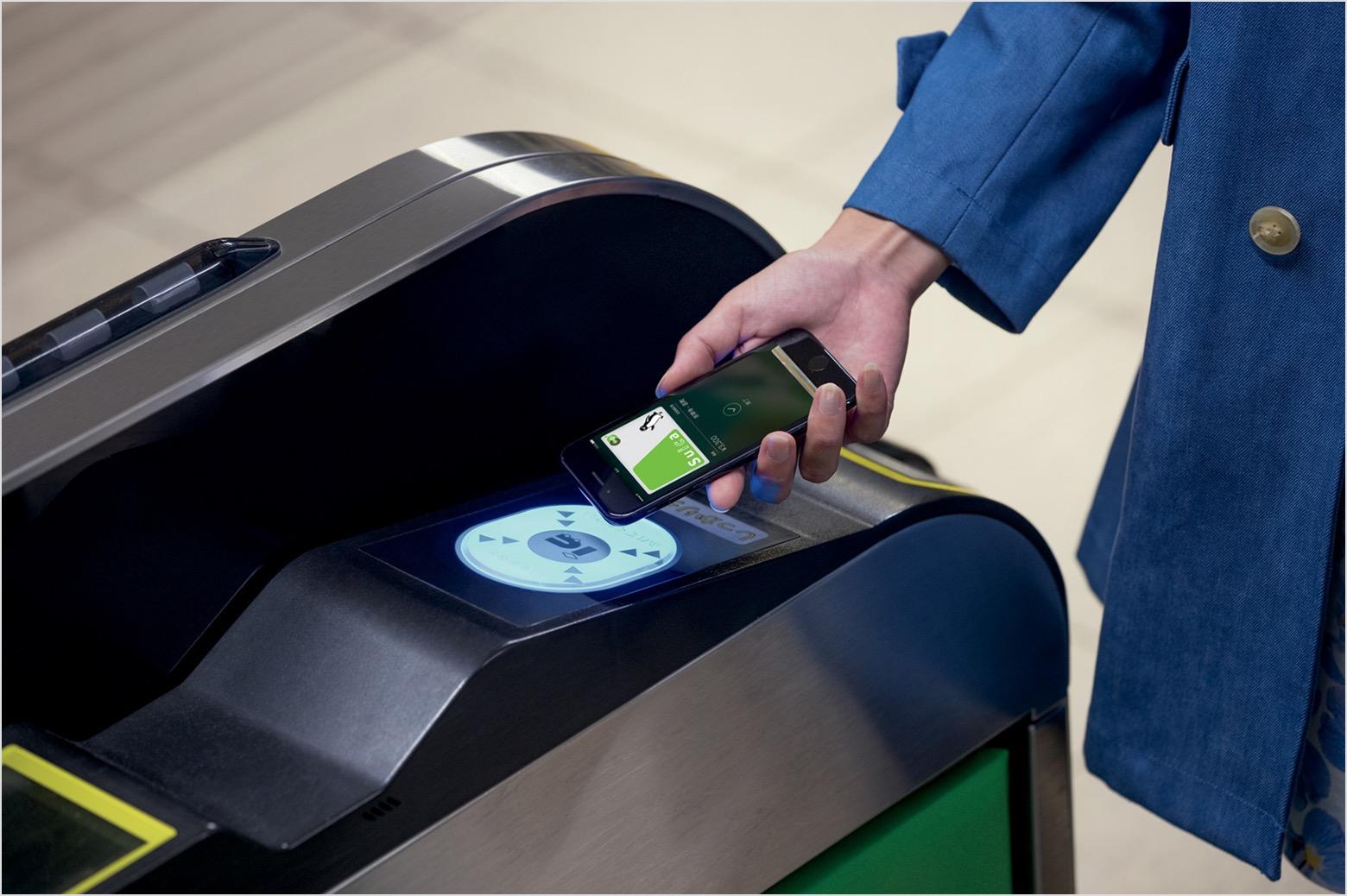 Apple Pay、クレカも認証なし・かざして支払い可能に?
