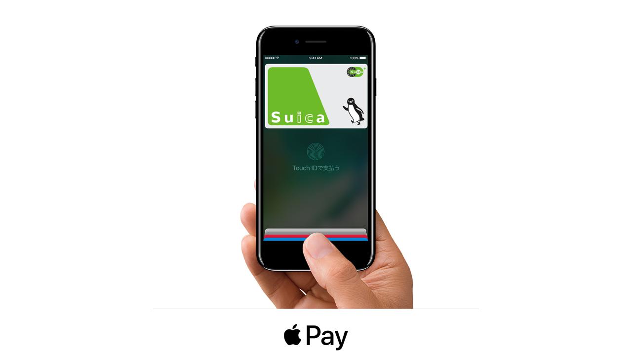 Apple Pay、クレカ不正登録で詐欺事件が発生。国内で初摘発