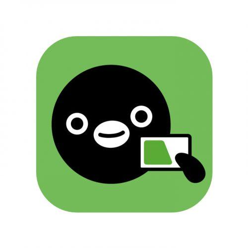Apple PayのSuicaアプリが「エクスプレス予約」に対応