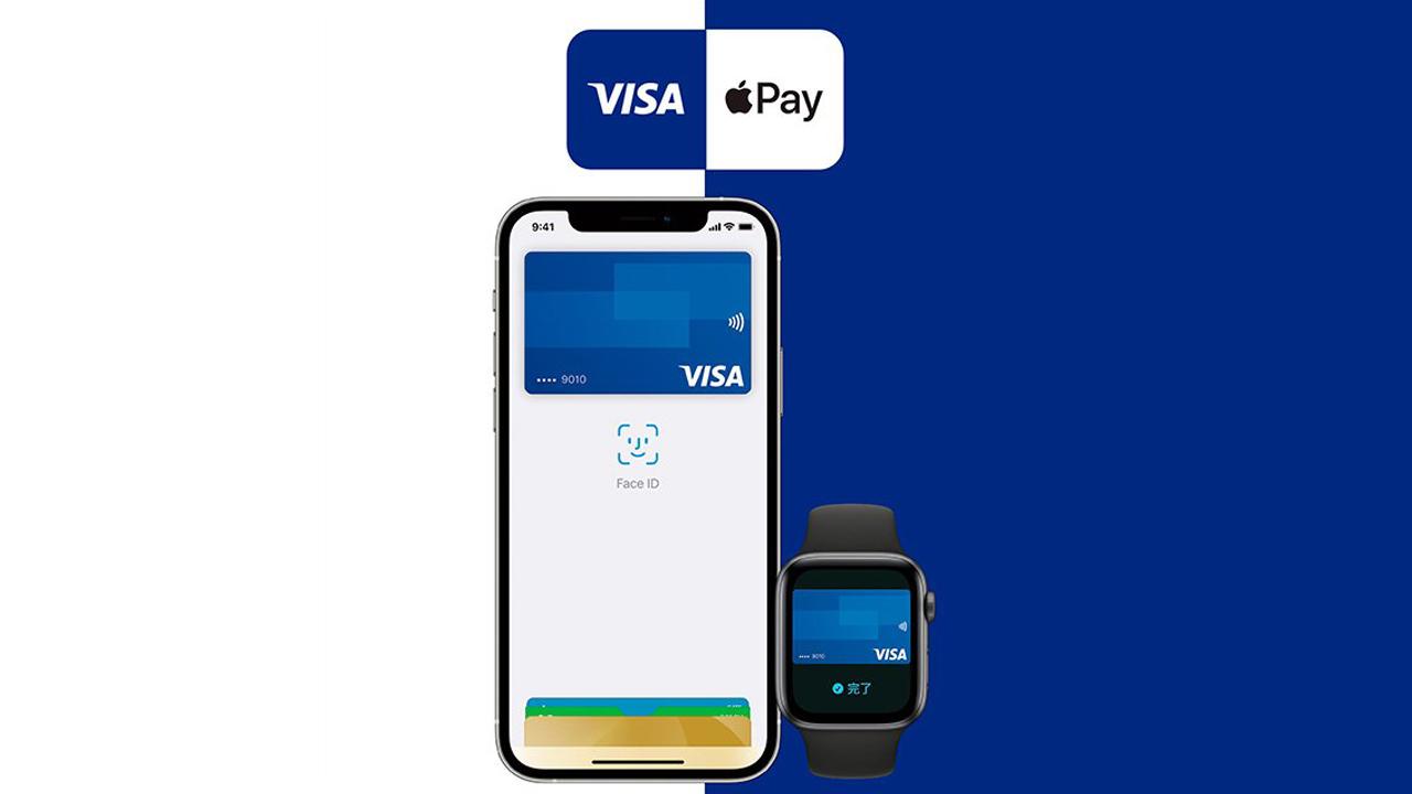 VisaカードがApple Payに対応。iPhoneでタッチ決済可能に