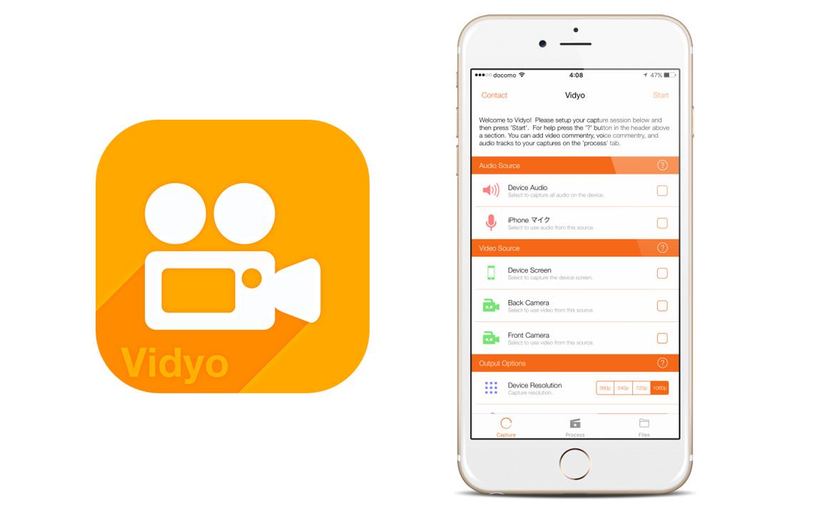 iPhoneの画面を動画記録できるアプリ「Vidyo!」がAppStoreから削除
