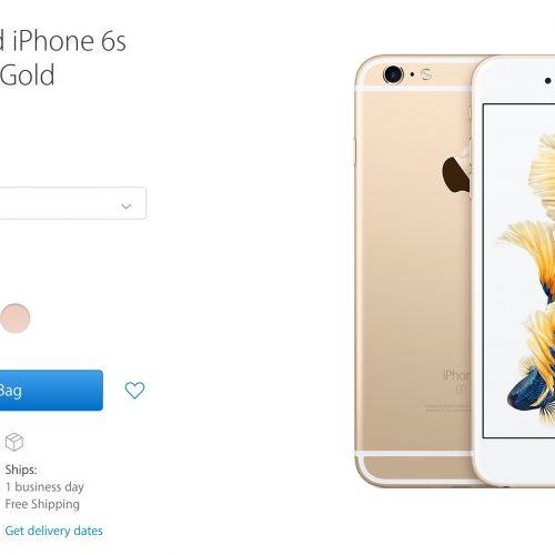 アップル、米で整備済み(中古)のiPhoneを販売開始