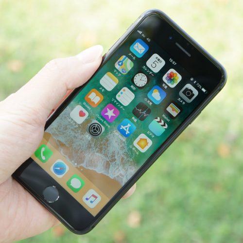 Apple「iOS 11.3.1」をリリース。iPhone 8の画面交換に関する不具合を修正