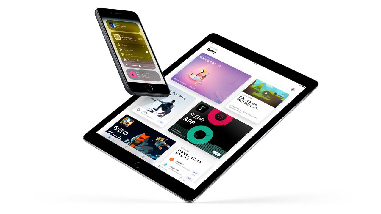 Apple、ベータ版「iOS 11.4」をリリース。正式配信は夏ごろか
