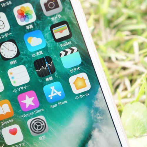 Apple、「iOS 11」をリリース。ARや機械学習に対応、画面収録やQRコードの自動読み取りも