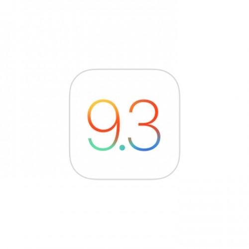 アップル、iOS 9.3.2 パブリックベータ2を配信