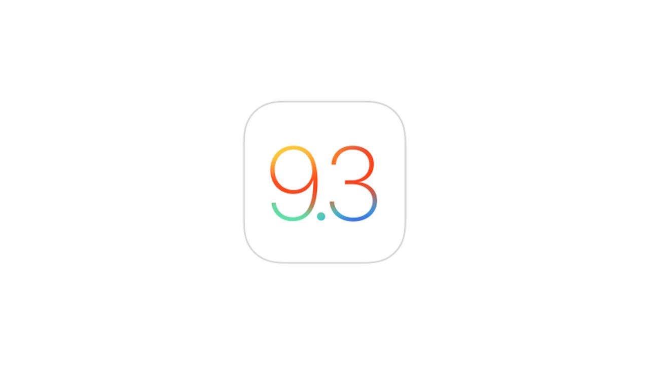 Apple、「iOS 9.3 パブリックベータ3」を配信開始