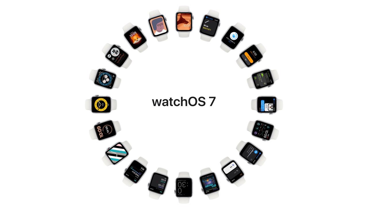 「watchOS 7」配信開始。待望の睡眠記録に対応