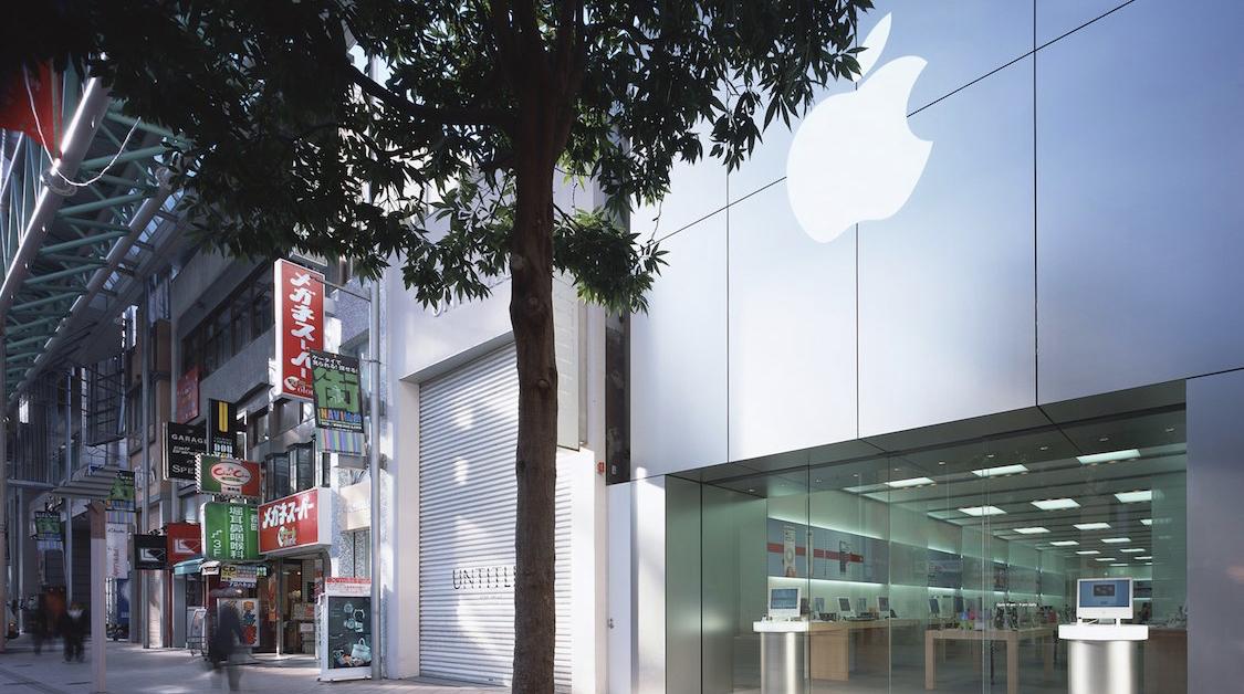 Apple仙台一番町が1月25日で「閉店」に