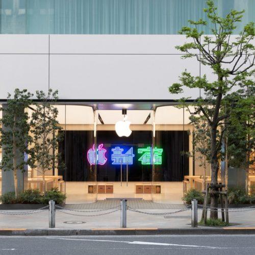 Apple新宿、オープン日に記念Tシャツとピンズを先着順でプレゼント