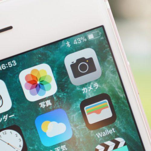 Apple、電池劣化したiPhoneの性能を大幅に低下させていると報告される