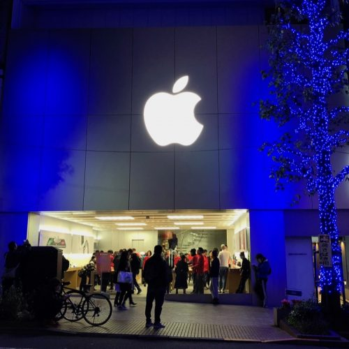 Apple、東京に2つのApple Store新店舗をオープンか〜京都は2019年に