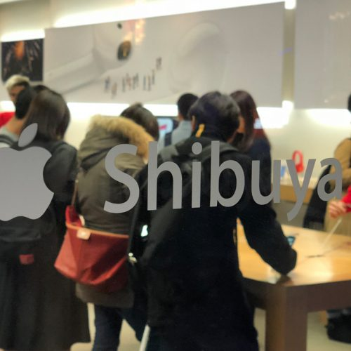 Apple渋谷、リニューアルのため休業閉店。オープン時期は未定