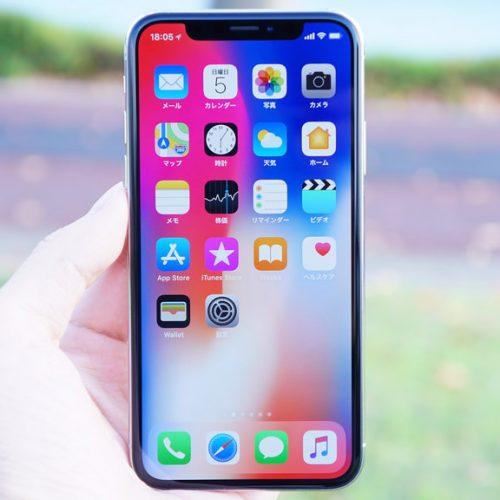 特定文字の受信でiPhoneが再起動するバグ発生。Appleは次回アプデで修正と案内