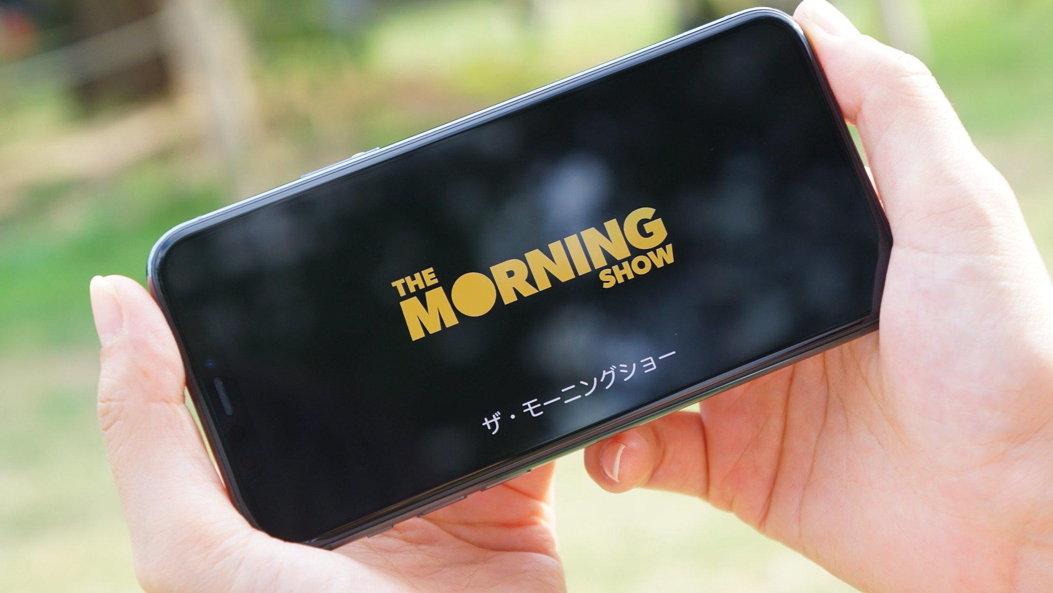 月額600円「Apple TV+」サービス開始。iPhone 11ユーザーなど1年間無料に