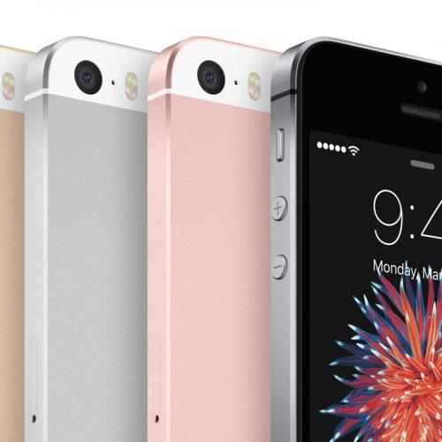 iPhone SE 2、2017年前半には発売されない?