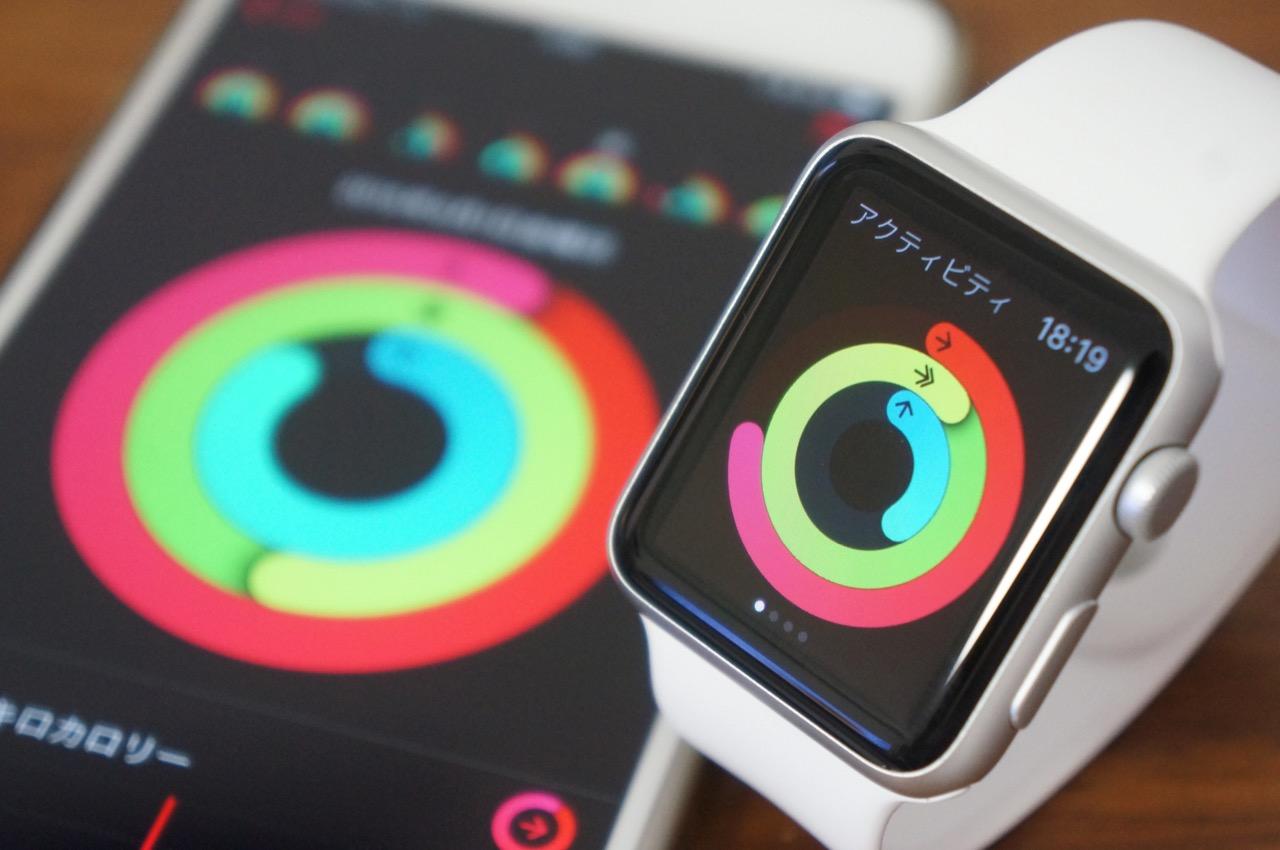 Apple Watch:走った距離や消費カロリー、ペース、時間、平均心拍数を確認する方法