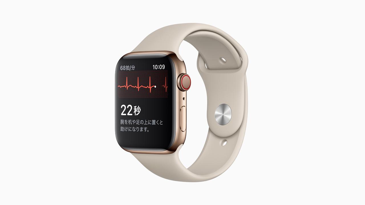 ついに!Apple Watchの心電図アプリが日本登場。近日公開