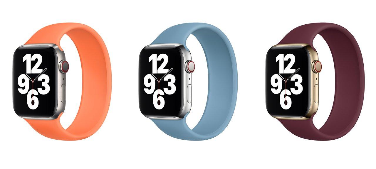 Apple Watch、2020年秋の新色バンド3色が登場