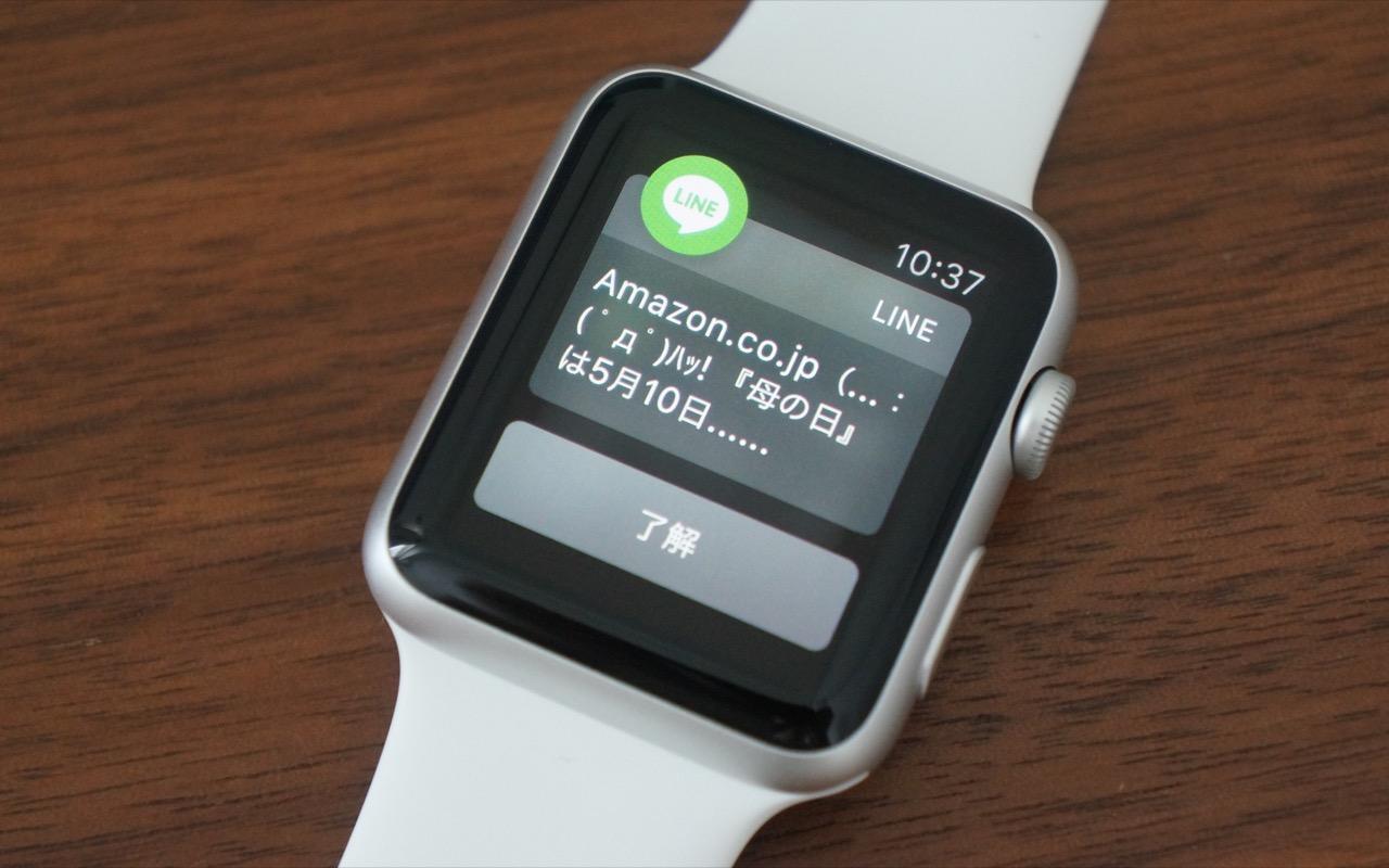 Apple Watch、通知からアプリをパパッと起動する方法