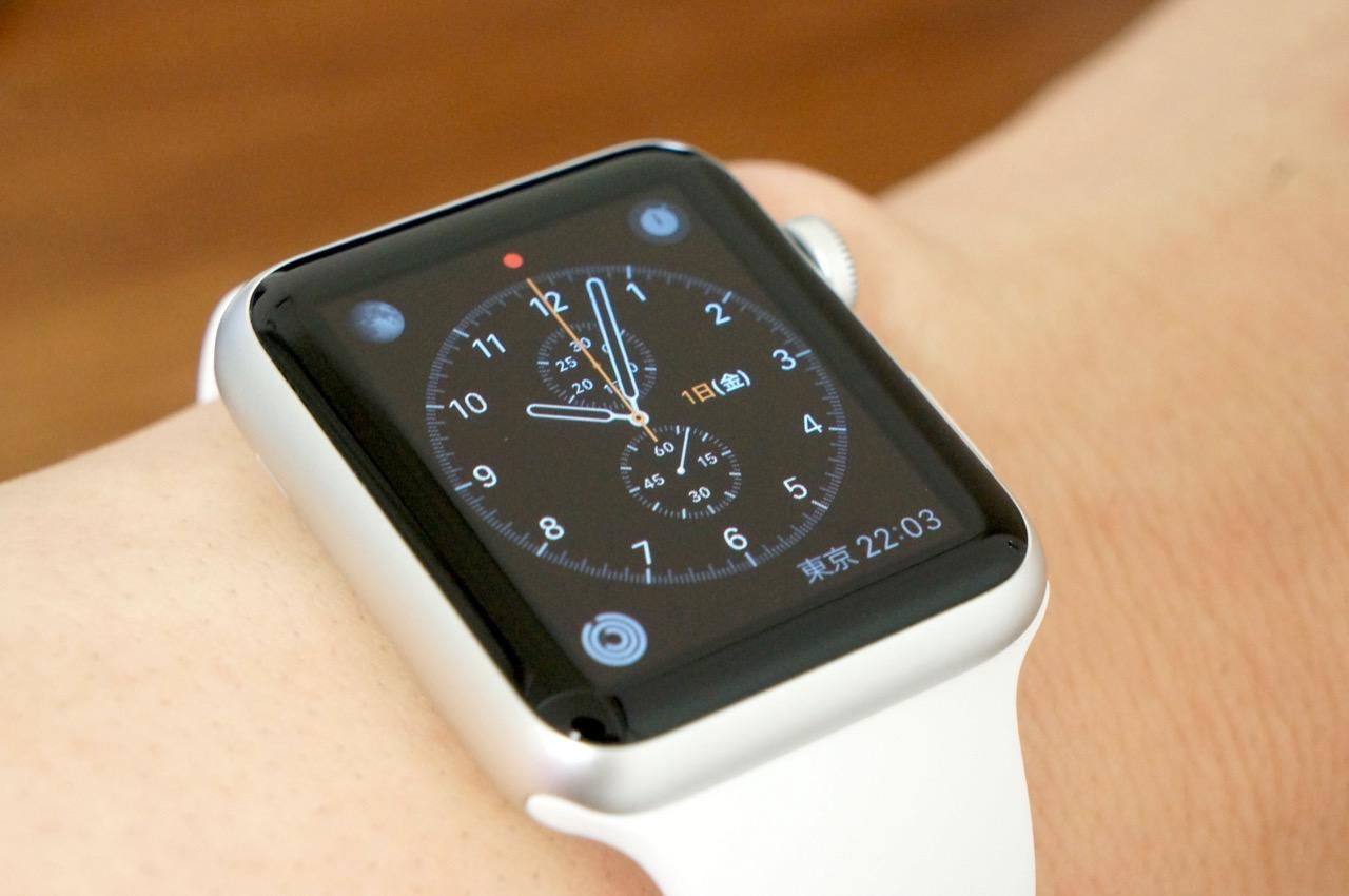 レビュー:Apple Watchを7日間使ってみた感想