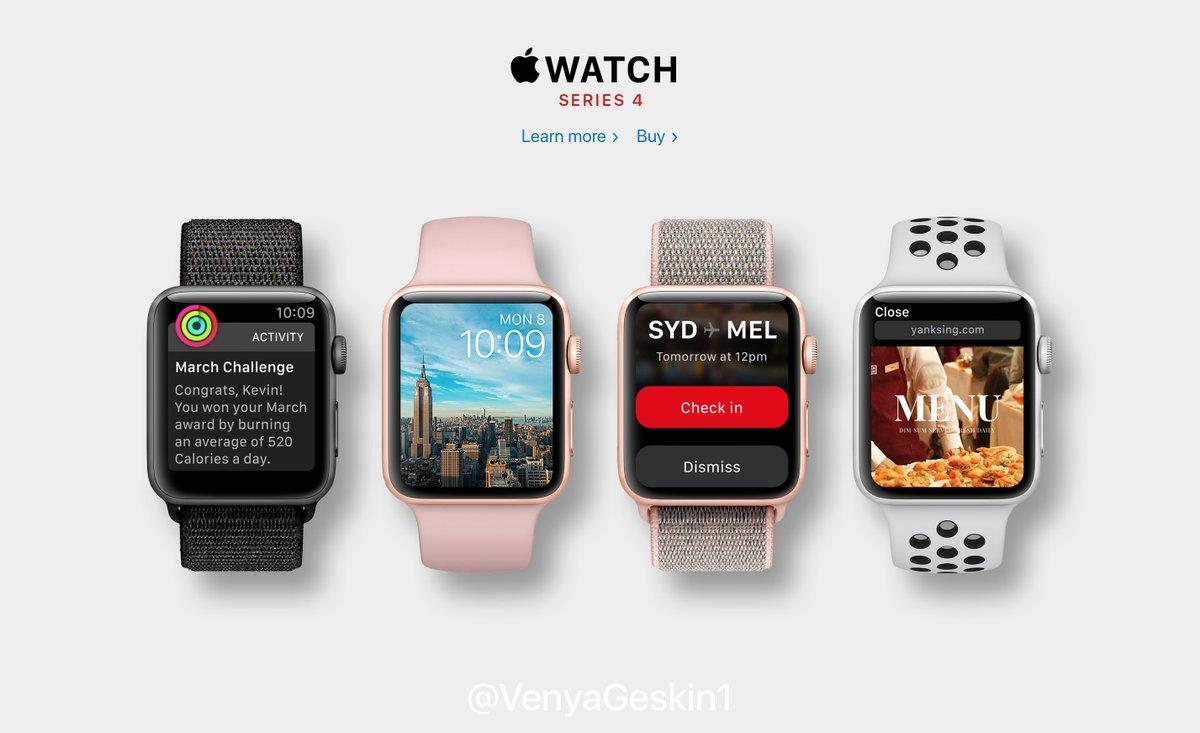 近日発売か「Apple Watch Series 4」の存在が明らかに